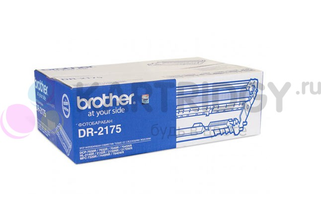 Барабан Brother HL-2140R/2150NR/2170WR/DCP-7030R (O) DR-2175