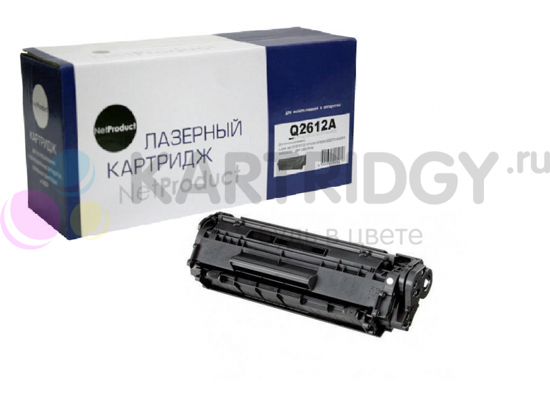 Картридж canon fx-10 for mf4018/4120/4140/4150/4270/4660pl/4690pl, fax l100/120/140/160, картриджи, расходники