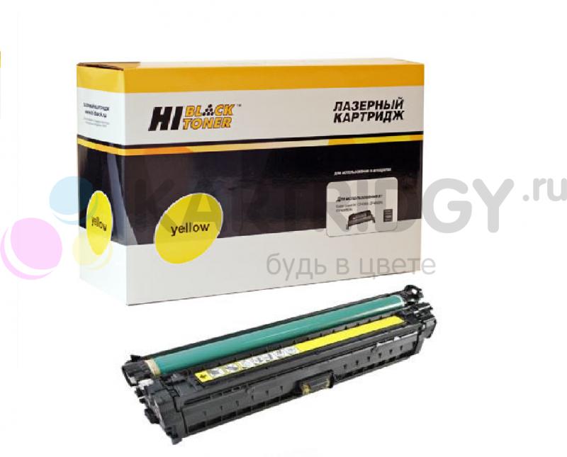 Картриджи струйные HP C9504HE черные (2*C8767AE) для DJ 6543/5743/5740/6843 PS 8153/8453