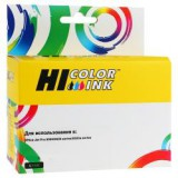 Картридж Hi-Black (HB-CD974AE) для  HP Officejet 6000/6500/7000, №920XL, Y